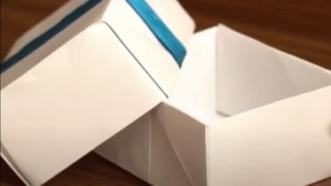 Como Se Faz: caixinha de papel