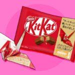 KitKat_Origami_3