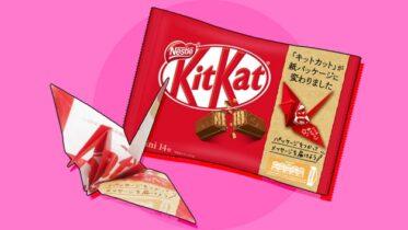 O combo perfeito! KitKat lança embalagem de papel que vira origami